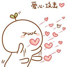 Bắnnn timmm Follow me now Trân Jang Hình Nền Iphone, Thỏ Con, Nghệ Thuật