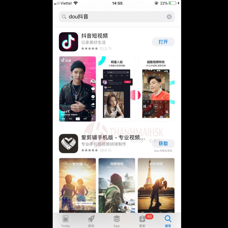 Hình ảnh Cách tải tik tok Trung Quốc cho Android và IOS chuẩn nhất 15