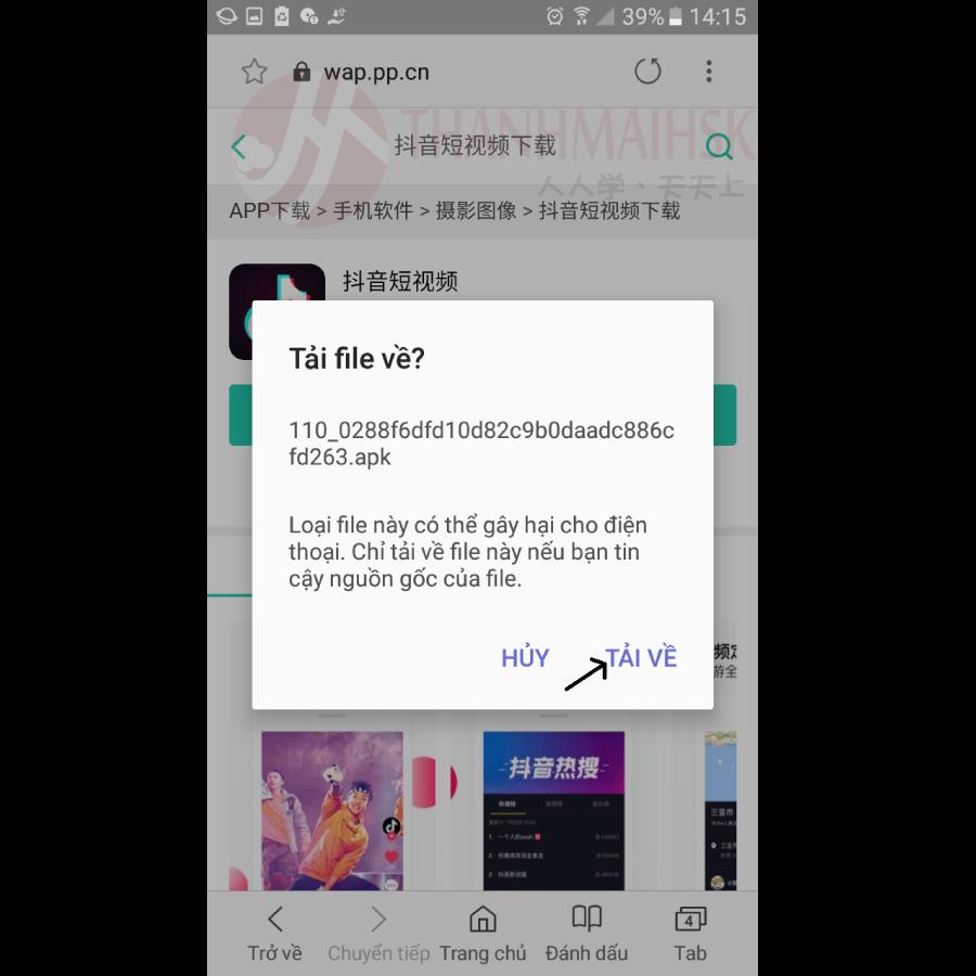 Hình ảnh Cách tải tik tok Trung Quốc cho Android và IOS chuẩn nhất 3