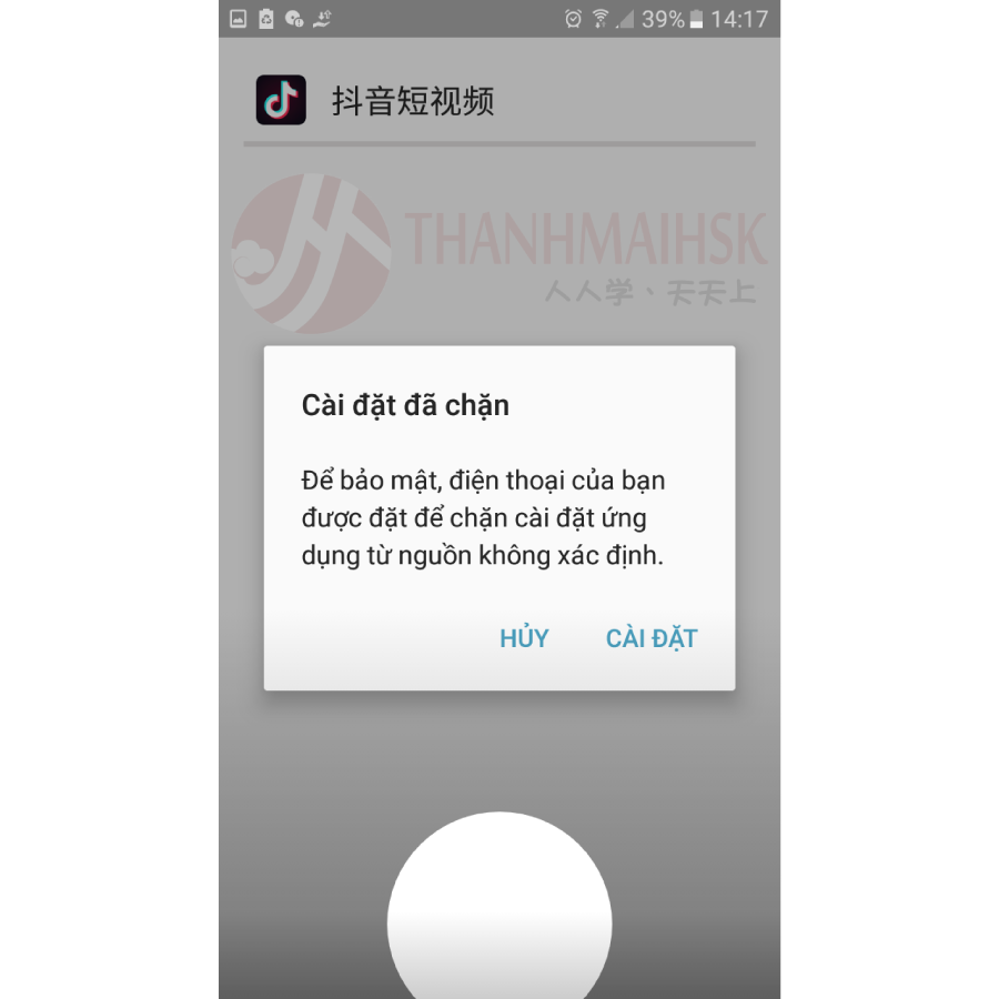Hình ảnh Cách tải tik tok Trung Quốc cho Android và IOS chuẩn nhất 4